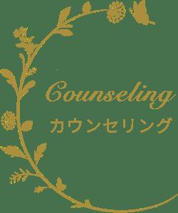 conuseling